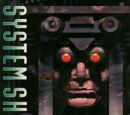 SHODANpedia - The System Shock Wiki
