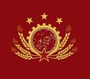 Intergalactic Communist Empire