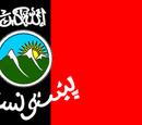 Pashtunistan (1962: The Apocalypse)
