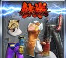 Tekken Costumes Pack