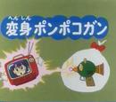 Transform Ponpoko Gun