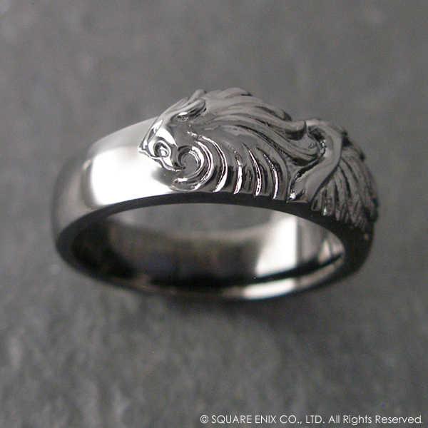 Final Fantasy Viii Griever Ring