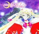 Act 1 Usagi - Sailor Moon