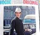 Vogue 1616 B