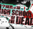 Highschool of the Dead