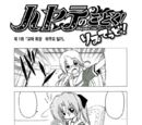 Special Chapter - Limited 1