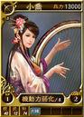 Xiaoqiao-online-rotk12.jpg