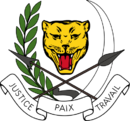 Coats of arms of Zaire 1971-1997.png