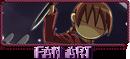 Fan Art Titlecard.png