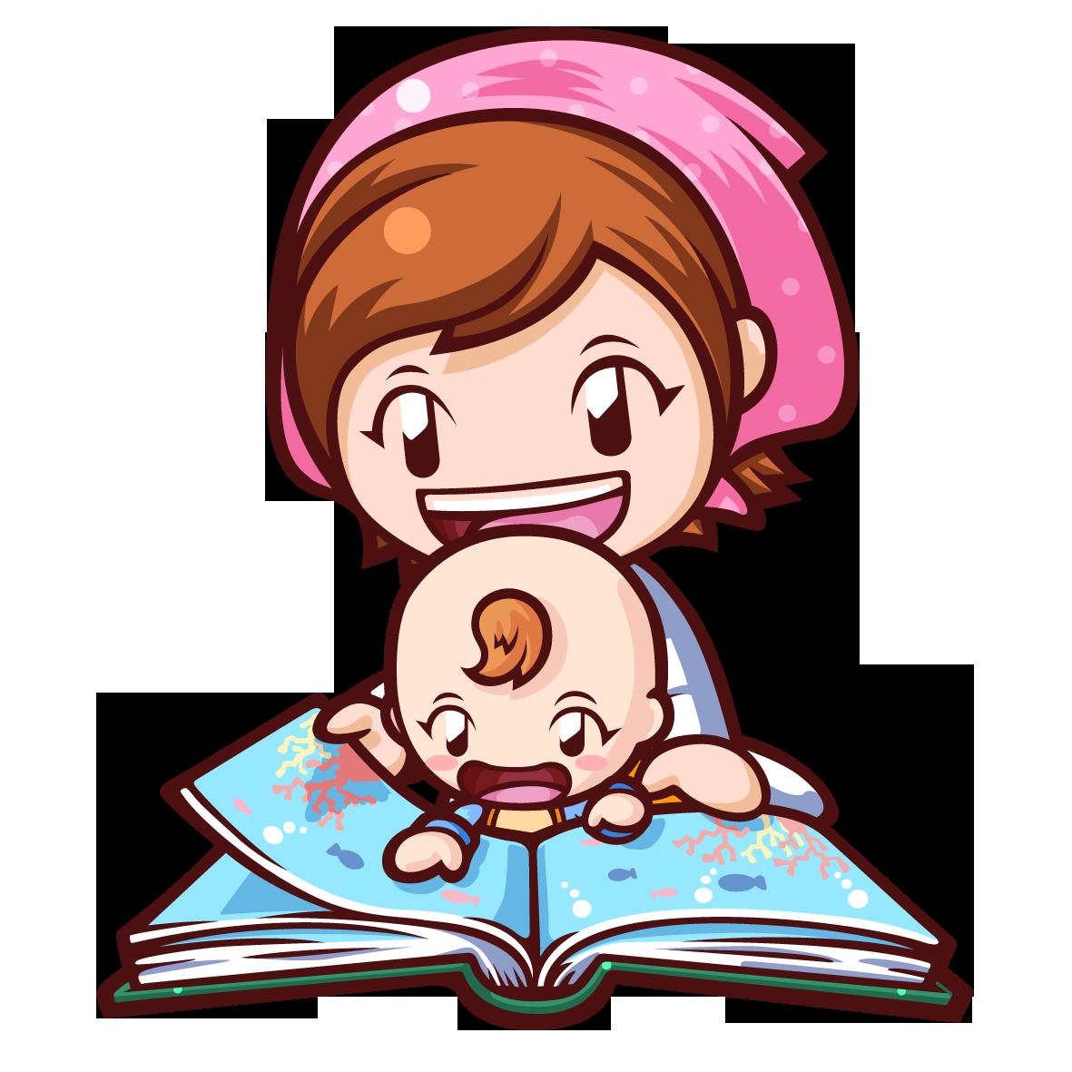 image babysitting mama png cooking mama wiki clipart cookies cupcakes clipart cooking images