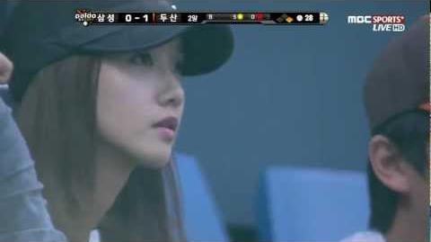 Слушать Yoona (SNSD) онлайн