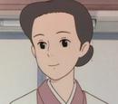Frau Okajima