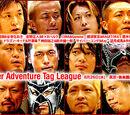 Summer Adventure Tag League