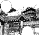 Sucursal Kyoto