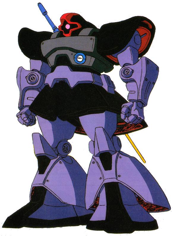 Mobile Suit Gundam 0083: Stardust Memory - Wikipedia, la ...