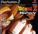Dragon ball Z:budokai 3