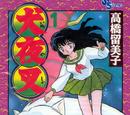 Hình ảnh Bìa manga tiếng Nhật