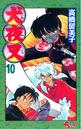 Quyển Nhật 10.png