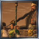Dynasty Warriors 6 - Empires Trophy 7.png