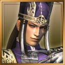 Dynasty Warriors 6 - Empires Trophy 11.png