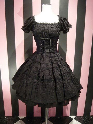 forumneed help finding a dress pattern with a shirred