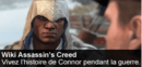 Spotlight-assassinscreed-20120701-255-fr.png