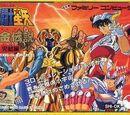 Saint Seiya: Ougon Densetsu Kanketsu Hen