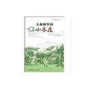 Chinesetranslation1.png