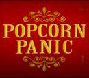 Попкорновая паника