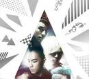 Fantastic Baby (Ver. Japonesa) - BIGBANG