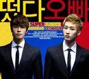 Oppa, Oppa - Donghae y Eunhyuk
