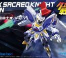 Sacred Knight LBX Series
