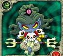 Shiva (R)