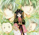 Celestial Warriors of Genbu