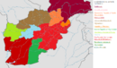 Afghanistan 1991 DD62 location map.png