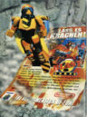05 1997 Nintendo Schlumpf rear.jpg