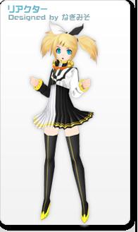 Hatsune miku project diva 2nd vocaloid wiki voice - Kagamine rin project diva ...