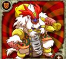 Hanuman (R)