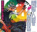 Hitoshiki Zerozaki's Human Relations: Relations with Iori Mutou