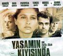 На краю рая (2007)