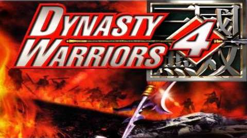 Dynasty Warriors 4 OST - Desperate Scheme