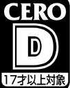 CERO D.png