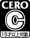 CERO C.png