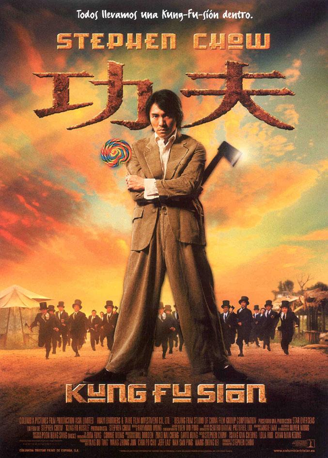 15 películas orientales que tenes que ver