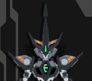 Epsilon UC