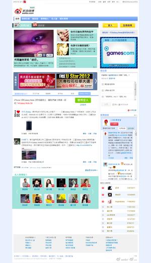21-8-2012 11-39-15 weibo