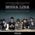 [Biografia] MBLAQ 140px-Mblaq-monalisa12