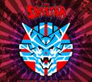 I Am Sinistar (album)