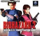 BIOHAZARD 2 PERFECT CAPTURE GUIDE