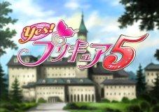 Logo Yes!5